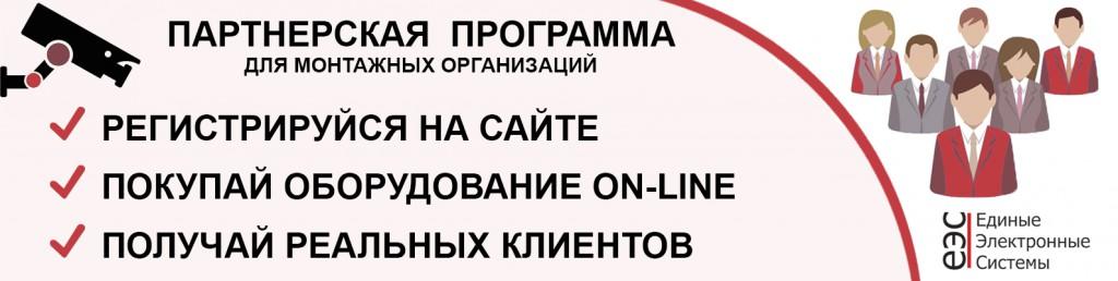 ШАПКА ГРУППЫ