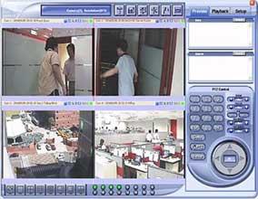 Программа Для Видеонаблюдения Скачать Бесплатно - фото 7