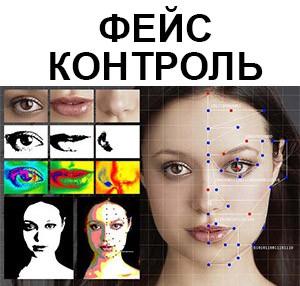marker_face