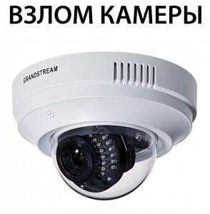 GXV3611left