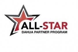 dahua_all_star.5900fe323a658