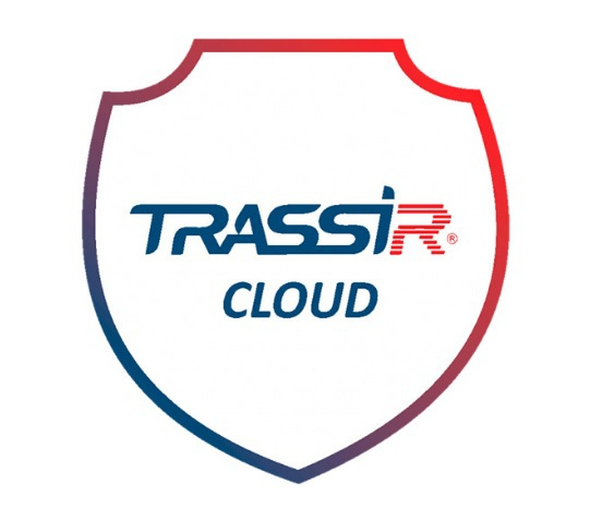 DSSL TRASSIR Private Cloud Профессиональное ПО для расширения TRASSIR Cloud Server